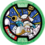 Washogun-Zmedal-JP