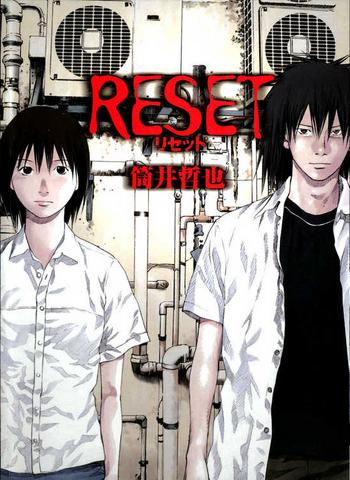 File:Reset.png