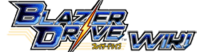 Blazer Drive Wiki Wordmark