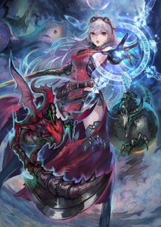 Nights of Azure Cover Art
