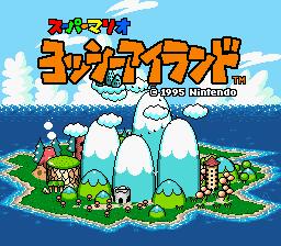 File:Title Screen Japan - Yossy Island.png