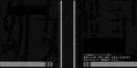 Youjo Senki Episode 6.5