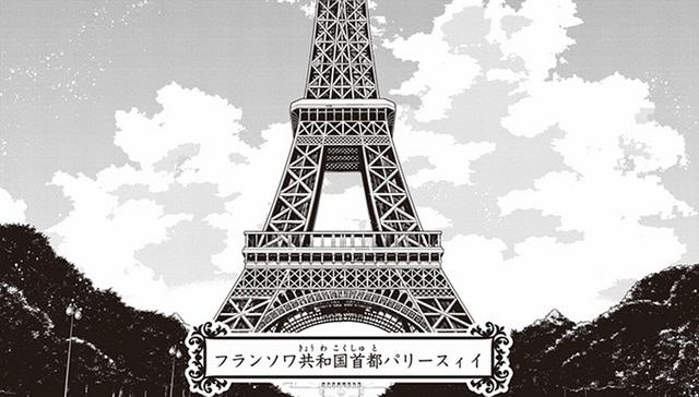 File:Parisii, captial of Francois Republic.png