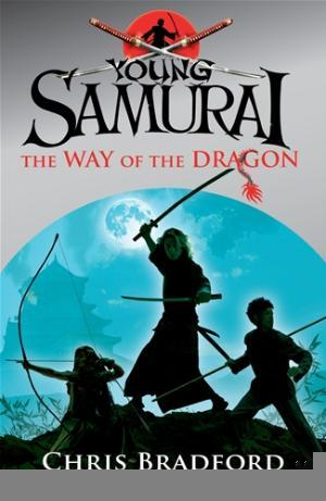 File:The way of the dragon.png