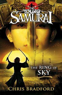 Ring-of-sky