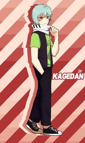 File:Kageru.jpg