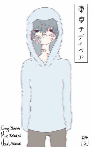 File:ShinkaiHanaTTB.png