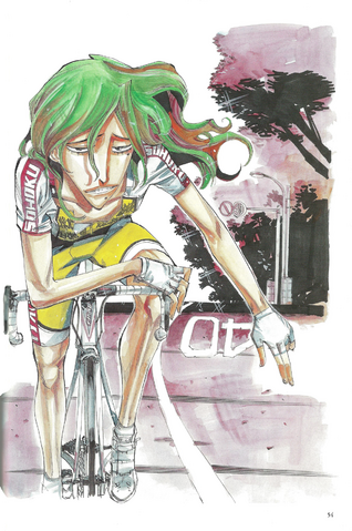 File:Makishima.png