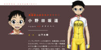 Onoda Sakamichi/Gallery