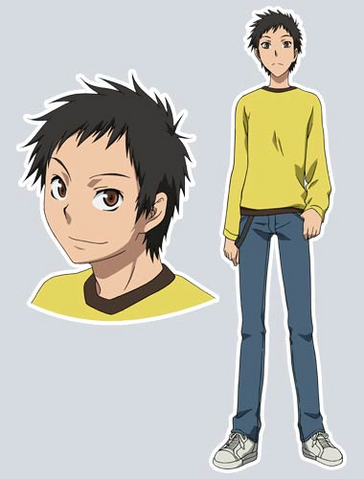 File:Akina appearance.png