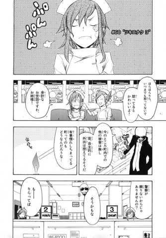 File:Chapter 060.png