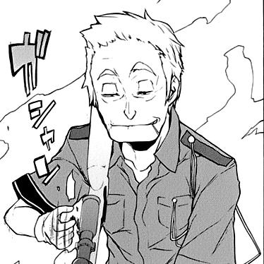 File:Wiki - Tokui Manga.png