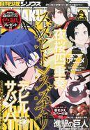 Monthly Shonen Sirius 2014-02