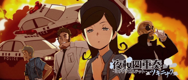 File:Wiki - Police Anime.png