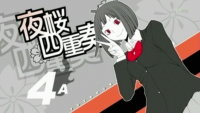 File:04A.png