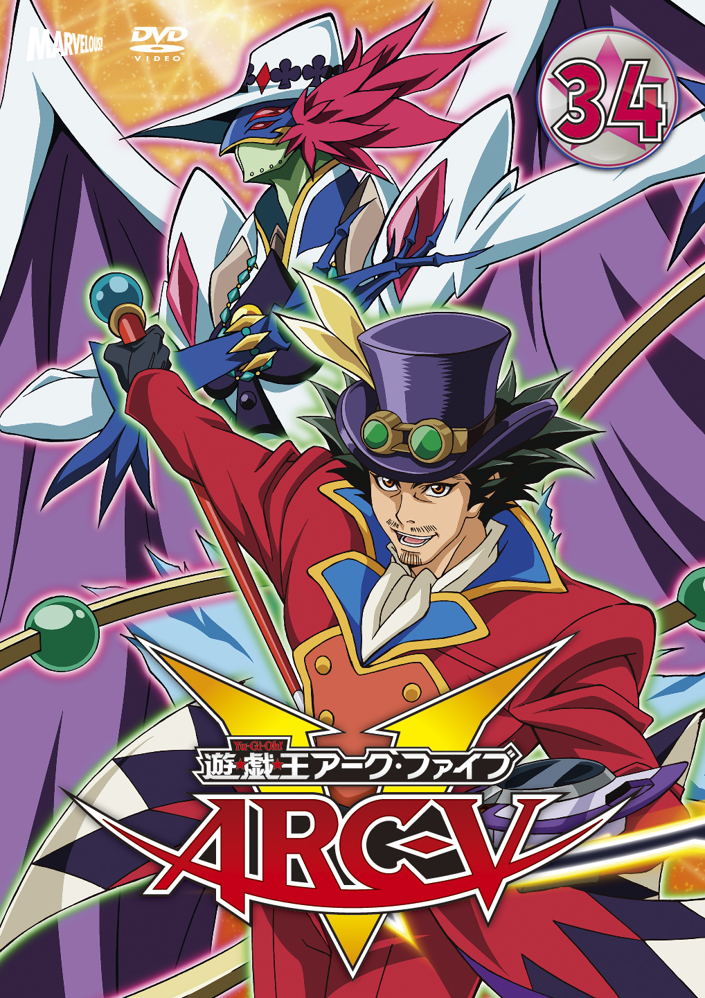 entermate sky magician yu gi oh arc v wiki fandom powered by