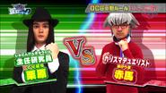 LABO02Louis vs Master Akauma