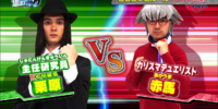 Yu-Gi-Oh! LABO - Episode 2