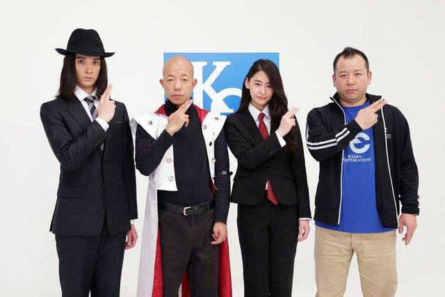 File:Yu-Gi-Oh! LABO Cast.jpg