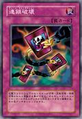 ChainDestruction-JP-Anime-5D