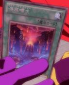 DepthEruption-JP-Anime-ZX
