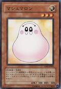 Marshmallon-GS01-JP-C