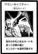SummonCapture-JP-Manga-R