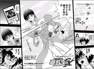 YuGiOh!GXChapter014
