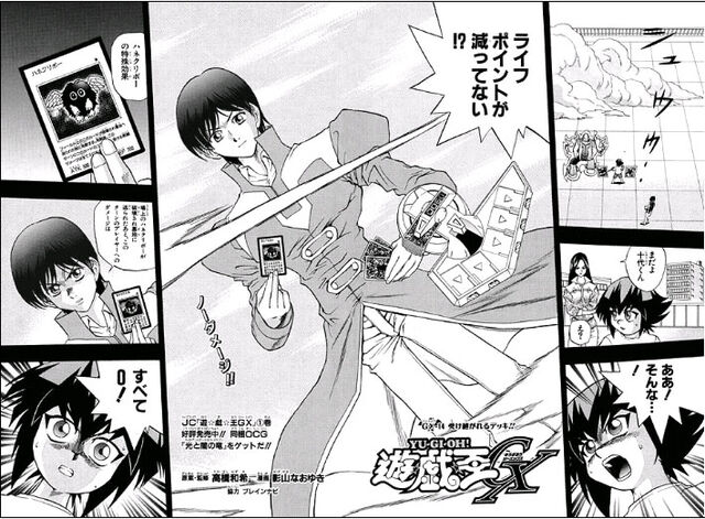 File:YuGiOh!GXChapter014.jpg