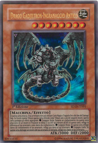 File:AncientGearGadjiltronDragon-SD10-IT-UR-1E.png