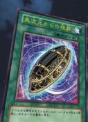 BurialfromaDifferentDimension-JP-Anime-GX-2