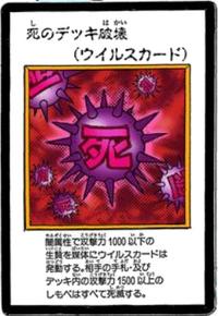 CrushCard-JP-Manga-DM-color