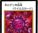 Virus Card
