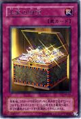 PharaohsTreasure-PH-JP-R