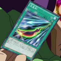 ShootingStarSword-JP-Anime-AV