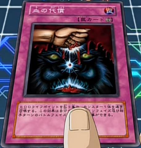 File:UltimateOffering-JP-Anime-MOV.png