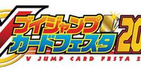V Jump Card Festa 2010 promotional card