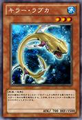 FrillerRabca-JP-Anime-ZX