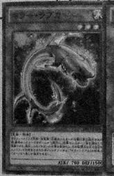 File:FrillerRabca-JP-Manga-DZ.png