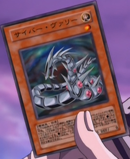File:CyberValley-JP-Anime-GX.png