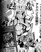 IgknightChampion-JP-Manga-DY-NC