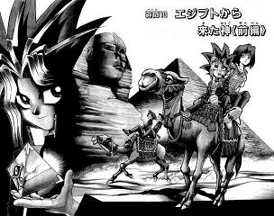 File:YuGiOh!Duel013.jpg