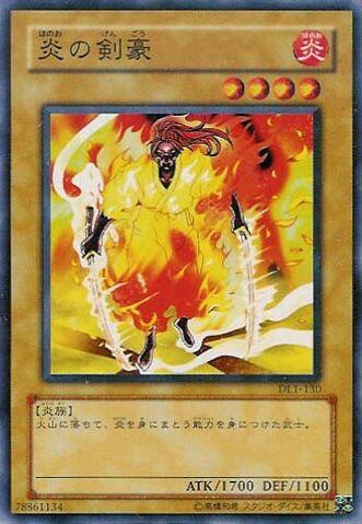 File:DarkfireSoldier2-DL1-JP-C.jpg
