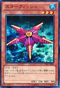Starfish-LTGY-JP-C