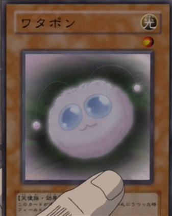 File:Watapon-JP-Anime-DM.png