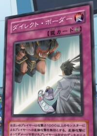 DirectBorder-JP-Anime-GX
