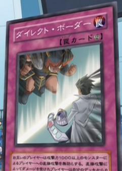 File:DirectBorder-JP-Anime-GX.png