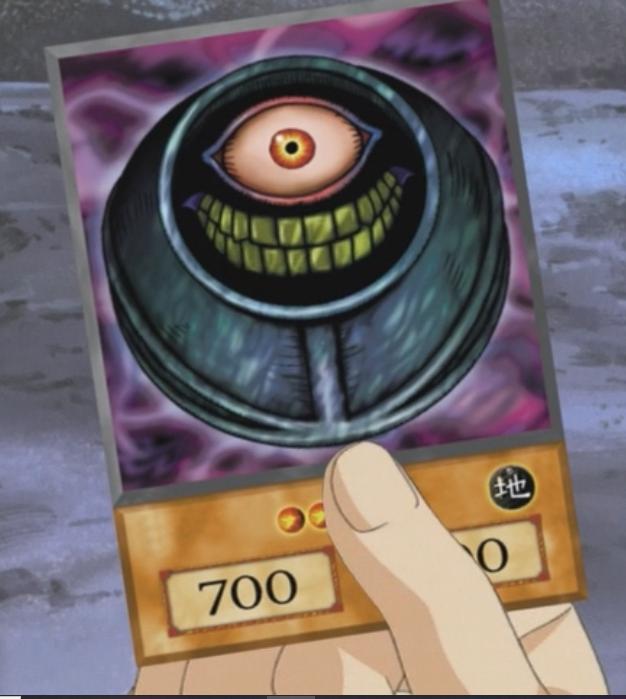File:MorphingJar-EN-Anime-DM.png