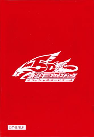 File:Sleeve-Logo-HolographicRed-5D-JP.png