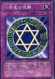 SpellbindingCircle-YSD3-JP-C
